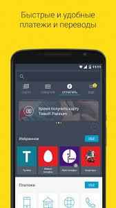 35 best fintech app home screen ref images on pinterest app
