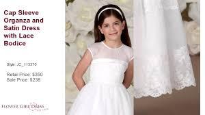 joan calabrese communion dresses joan calabrese communion dress jc 113370