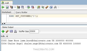tutorial oracle stored procedure ตอนท 11 การใช if else elseif สร างเง อนไข oracle