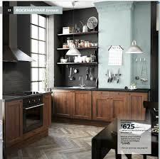ikea kitchen island catalogue 22 best ikea kitchens images on kitchen ideas ikea