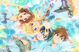 download film anime uso 852 your lie in april hd wallpapers background images wallpaper