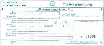 bureau d immigration prolonger visa touristique au bureau de l immigration à