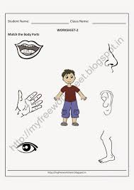 kids math worksheets child under 7 worksheet child worksheets