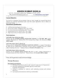 hr objective in resume resume ashish