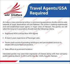travel agent jobs images Travel agents gsa job opportunity 2018 jobs pakistan jpg