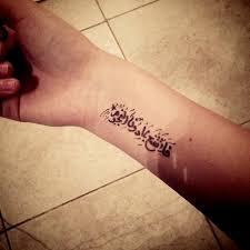 69 best tattoos u0026 henna images on pinterest arabic tattoos