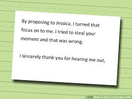 sincere apology letter apologize letter for mistake sample
