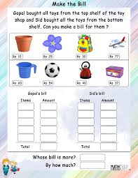 make a bill mathsdiary com