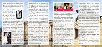 queen elizabeth ll 90th birthday tract u2013 day one publications