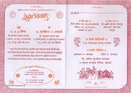 sle wedding invitations wedding invitation in language wedding reception invitation