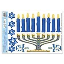 where to buy hanukkah decorations mount this electric menorah in your front window during the day