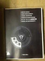 2015 2017 triumph tiger 800 xc xcx xrx part t3856780 issue