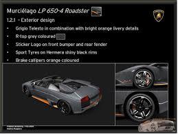 Lamborghini Murcielago Manual - geneva preview lamborghini murcielago lp650 4 roadster limited