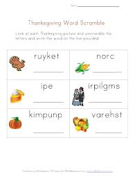 thanksgiving word scramble worksheet from all network