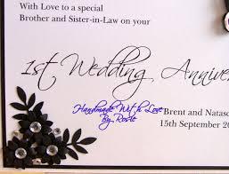 rosie s cards 1st wedding anniversary card