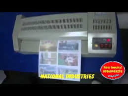 How To Laminate Business Cards Pvc Id Card Lamination Machine Youtube