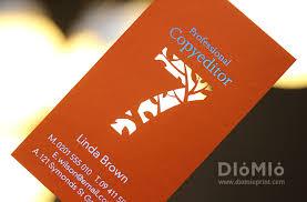 utica av architecture business cards diomioprint
