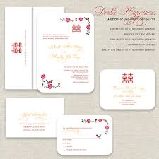 Wedding Ceremony Invitation Card Chinese Wedding Invitations Double Happiness Wedding
