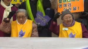 Japanese Comfort Women Stories A Korean