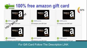 gift card free how to get gift card code gift card codes free