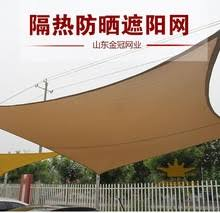 Awning Shed Compare Prices On Aluminum Shade Canopy Online Shopping Buy Low