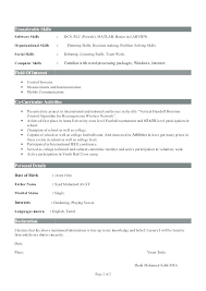 bca resume format for freshers pdf to word here are sle resume for freshers articlesites info