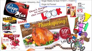 kroger thanksgiving sale november 15 thru 23 2017