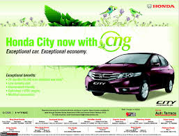 honda city car average honda city cng to be launched in october 2012 edit launched