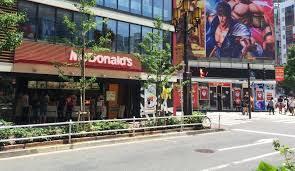 imagenes tokyo japon hamburguesas por menos de 1 dólar en tokyo