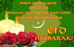 happy eid al fitr 2017 best quran quotes messages wishes