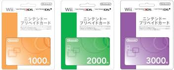 nintendo prepaid card nintendo ds vs nintendo wii images prepaid cards hd wallpaper and