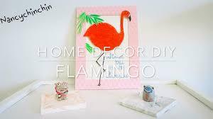 紅鶴裝飾diy flamigo home decor tutorial nancy今今 youtube