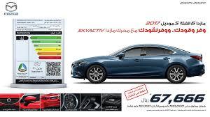 mazda price list mazda saudi arabia haji husein alireza u0026 co ltd
