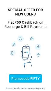 recharge payments qr scanner upi bank account android apps