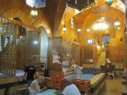 Hammam al-Nahhasin