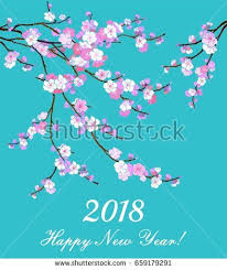 cards for happy new year 2018 happy new year greeting card stock vector 659179291