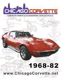 corvette supply catalogs chicago corvette 1953 82 corvette parts and