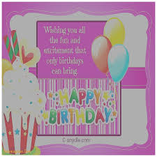 birthday cards beautiful online singing birthday cards free