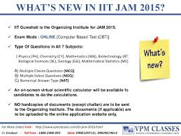 jam exam pattern 2016 iit jam 2015 exam crash course free solved papers free demo classes