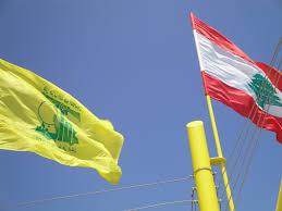 Libanese Flag Lebanese Politicians Fear Hezbollah Exploitation Of U0027trash Crisis
