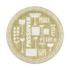 passover paper plates passover plates zazzle