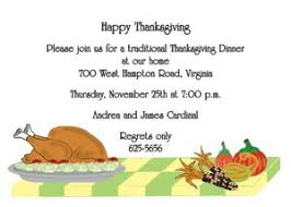 thanksgiving invitation card 100 images celebrate thanksgiving