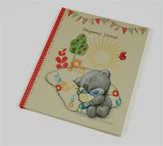 pregnancy journal book brand new me to you tiny tatty teddy pregnancy journal book