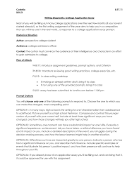samples of good college essays