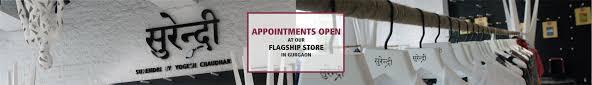 home textile designer jobs in gurgaon surendri online store