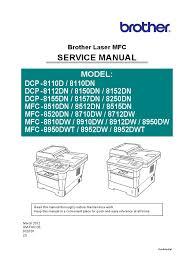 service manual v3
