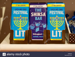 hanukkah sale hanukkah gift chocolate bars for sale at it sugar on