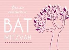 bat bar mitzvah invitation wording ideas from purpletrail