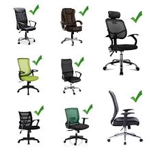 Office Chair Top View Clipart Cosy Zone Elbow Cushion Memory Foam Office Chair Armrest Pad