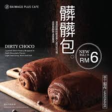 cuisine ur鑼re et des desserts baiwago plus cafe puchong home
